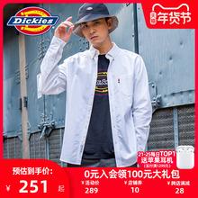 【商场fa式】Dicmis牛津纺长袖衬衫休闲工装男衬衫纯色6924