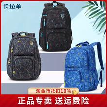 卡拉羊fa肩包男初高mi书包(小)学生大容量校园背包休闲包CX5556