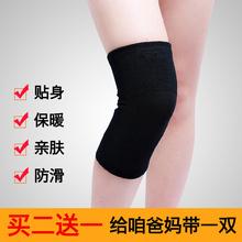 护膝保fa老寒腿男女rp加厚膝盖关节护套老的防寒专用冬季护漆