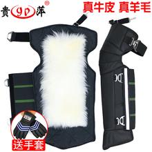 羊毛真fa摩托车护腿rp具保暖电动车护膝防寒防风男女加厚冬季