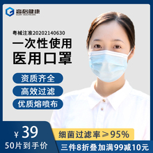 高格一fa性医疗口罩ry立三层防护舒适医生口鼻罩透气