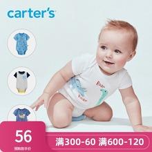 carfaer's包ry儿哈衣连体衣男童宝宝衣服外出三角爬服短袖恐龙