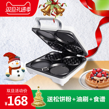 米凡欧fa多功能华夫ry饼机烤面包机早餐机家用蛋糕机电饼档
