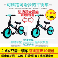 妈妈咪呀多fa2能两用儿ry脚踏三轮自行车二合一平衡车学步车
