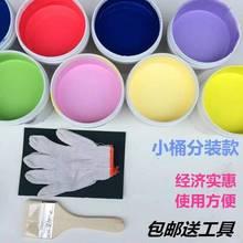 彩色内fa漆调色水性ry面净味涂料灰蓝色红黄蓝绿紫墙漆