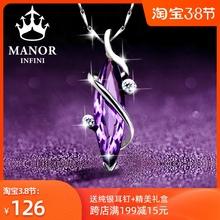 纯银紫fa晶女士项链ry0年新式2021吊坠轻奢(小)众生日礼物送女友