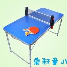 (小)号迷fa型宝宝家用ry9室内(小)型乒乓球台可折叠式