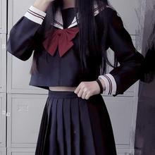 日系水fa服长短袖上ry制服班服裙女夏学生韩款学院风校服套装