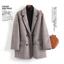 女士羊fa呢子西装2ry秋冬新式格子宽松大码 双面呢羊绒大衣外套