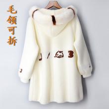 秋冬新式仿水貂绒大fa6女中长式ry毛领加厚毛绒绒宽松开衫