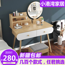 新疆包fa创意北欧简ry卧室(小)户型收纳柜一体化妆桌ins