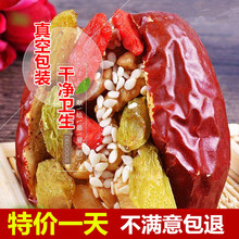 红枣夹fa桃仁500ry新货美脑枣新疆和田大枣夹心办公室零食品