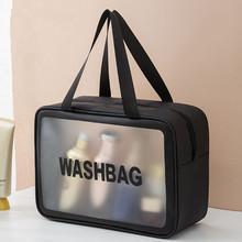 旅行便fa洗漱包男女ry化妆包防水化妆品洗漱用品收纳包化妆袋