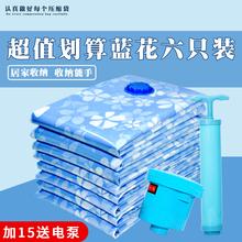 加厚抽fa空压缩袋6ry泵套装棉被子羽绒衣服整理防潮尘收纳袋