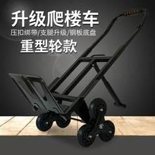 方便折fa式六轮载重ry梯行李摆摊搬家拉车折叠(小)拖车手推室内