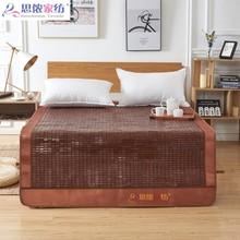 麻将凉fa1.5m1ry床0.9m1.2米单的床竹席 夏季防滑双的麻将块席子