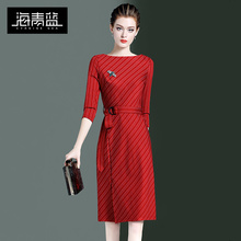 海青蓝fa质优雅连衣ry21春装新式一字领收腰显瘦红色条纹中长裙