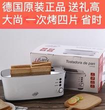 德国烤fa用多功能早ry型多士炉全自动土吐司机三明治机