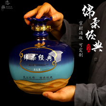 陶瓷空fa瓶1斤5斤ry酒珍藏酒瓶子酒壶送礼(小)酒瓶带锁扣(小)坛子