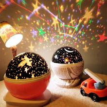 网红闪fa彩光满天星ry列圆球星星投影仪房间星光布置