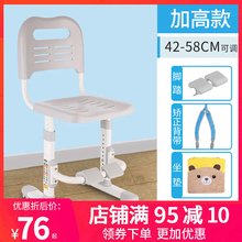 宝宝子fa背凳矫正坐th椅家用可升降调节(小)学生书桌座椅