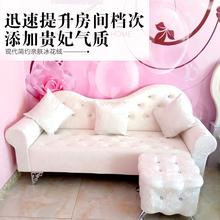 简约欧fa布艺沙发卧th沙发店铺单的三的(小)户型贵妃椅