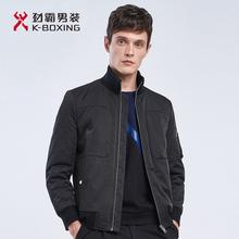 劲霸男装正品外套 2fa720秋冬im领短式夹克中青年男士棉服棉衣