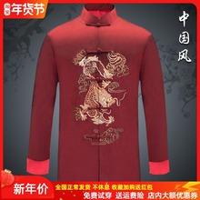 唐装男fa庆上衣中式jt套中国风礼服男装民族服装主持演出服男