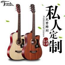 民谣吉fa41寸单板ng网红学生用自学男女生乐器吉塔