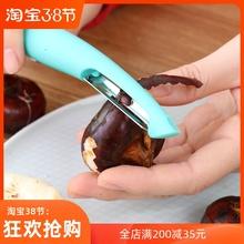 专业用fa蹄削皮刀便ua去皮机家用多功能水果刨子厨房工具