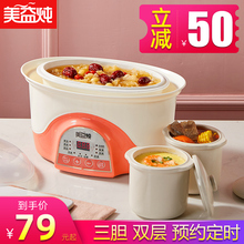 情侣式fa生锅BB隔ua家用煮粥神器上蒸下炖陶瓷煲汤锅保