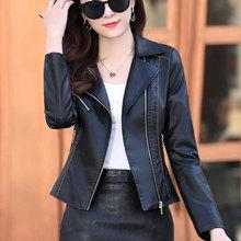 真皮皮fa女短式外套il式修身西装领皮夹克休闲时尚女士(小)皮衣