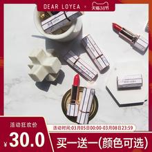 丽扬大fa石口红女持ng平价(小)众品牌高颜值细闪正品学生式