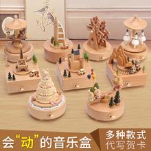 旋转木fa音乐盒水晶ng盒木质天空之城宝宝女生(小)公主