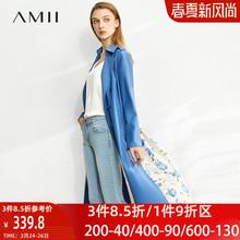 极简afaii女装旗ng20春夏季薄式秋天碎花雪纺垂感风衣外套中长式