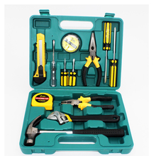 8件9fa12件13xi件套工具箱盒家用组合套装保险汽车载维修工具包