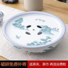 陶瓷潮fa功夫茶具茶ci 特价日用可加印LOGO 空船托盘简约家用