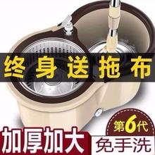 家用桶fa的免手洗不gi动干湿两用好神拖地墩布头替换