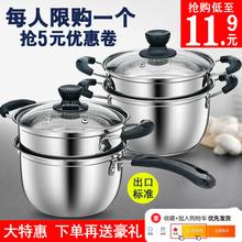 不锈钢fa锅宝宝汤锅un蒸锅复底不粘牛奶(小)锅面条锅电磁炉锅具