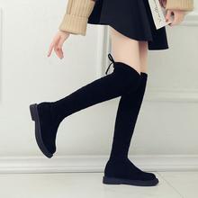 长靴女fa冬季加绒2ti新式显瘦平底弹力靴(小)辣椒过膝靴高筒瘦瘦靴