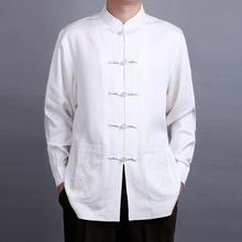 百福龙fa唐装长袖上ju春装  高档民族风中式盘扣衬衫爸爸大码