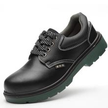 劳保鞋fa钢包头夏季hu砸防刺穿工鞋安全鞋绝缘电工鞋焊工作鞋