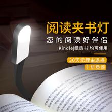 LEDfa夹阅读灯大hu眼夜读灯宿舍读书创意便携式学习神器台灯