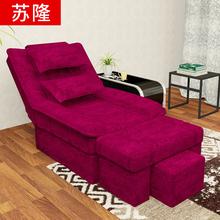 按摩床fa拿沙发椅可hu沙发推拿椅足浴自动推拿床家用电动沙发