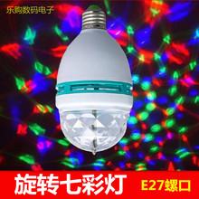 包邮水晶魔球LEfa5舞台灯光ui光灯婚庆酒吧包房灯旋转七彩灯家用