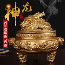 【送盘fa塔香】神龙ui炉家用卧室室内檀香沉香熏香炉创意摆件