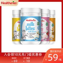 Heafatherite寿利高钙牛奶片新西兰进口干吃宝宝零食奶酪奶贝1瓶