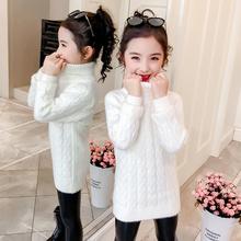 女童毛fa加厚加绒套sf衫2020冬装宝宝针织高领打底衫中大童装