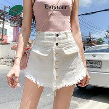 韩款大码牛仔短裤女夏2020fa11式学生ta瘦阔腿a字热裤裙潮