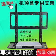海信/创维/TCL/(小)米 电视通fa13挂架机ta32-55寸壁挂架原厂